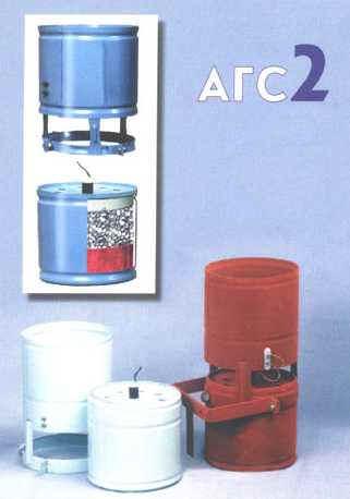 АГС-2 паспорт - генератор огнетушащего аэрозоля