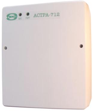 Астра-712/0 паспорт - источник  вторичного электропитания резервированный