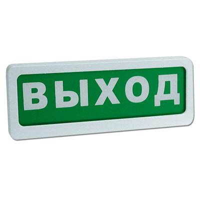 БЛИК-С-12 паспорта - световой оповещатель пожарный