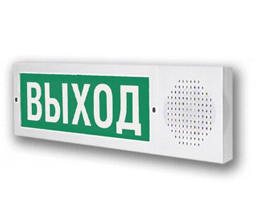 БЛИК-ЗС-12 паспорт - оповещатель пожарный световой со звуковым сигнализатором