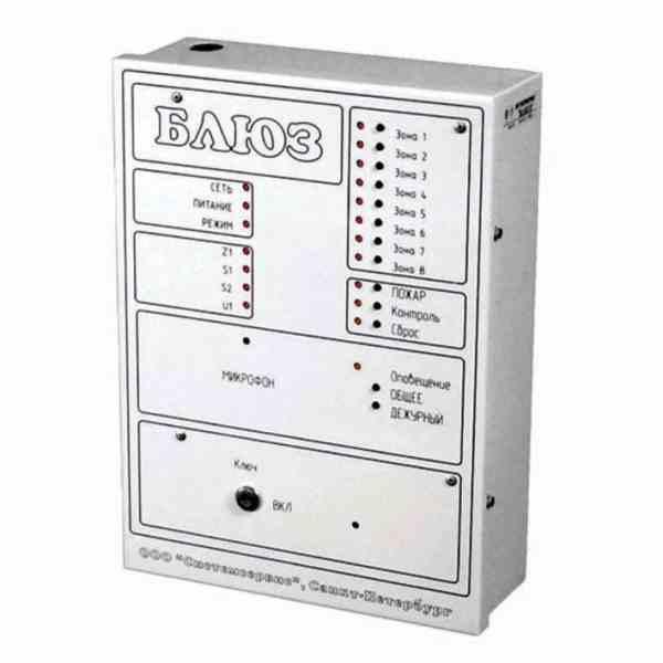 БЛЮЗ 1 инструкция - система оповещения и управления эвакуацией автоматизированная пожарная
