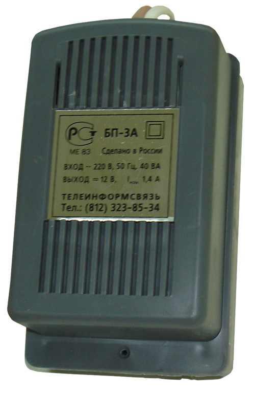 БП-3А инструкция - блок питания