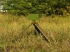 БСК-РЛД инструкция - средство обнаружения двухпозиционное радиолучевое