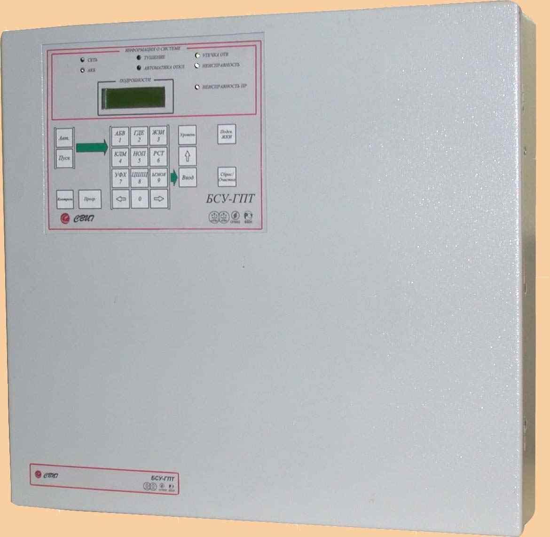 БСУ-ГПТ инструкция - блок сигнализации и управления