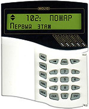 С2000-М паспорт - Пульт контроля и управления охранно-пожарный