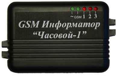 Часовой-1 инструкция - GSM информатор