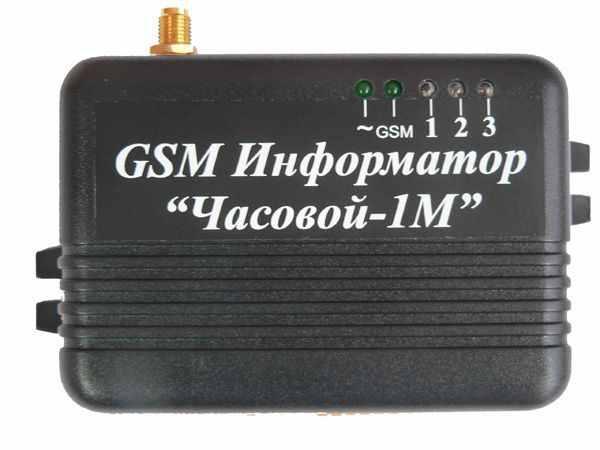Часовой-1М инструкция  - GSM Информатор