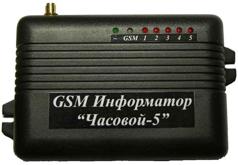 Часовой-5 инструкция - GSM информатор