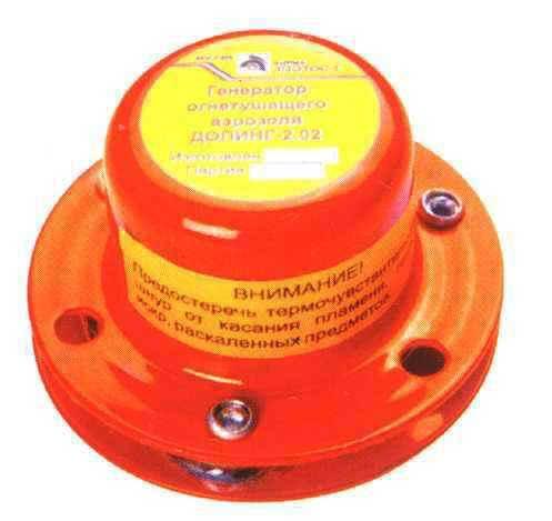 ДОПИНГ-2.02 инструкция - генератор огнетушащего аэрозоля