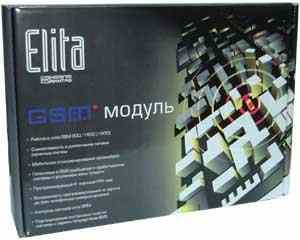 Elita GSM KING инструкция - GSM сигнализация