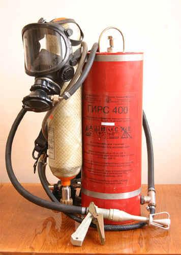 ГИРС 400 паспорт  - огнетушитель ранцевый водный с мелкодисперсной распылённой струёй