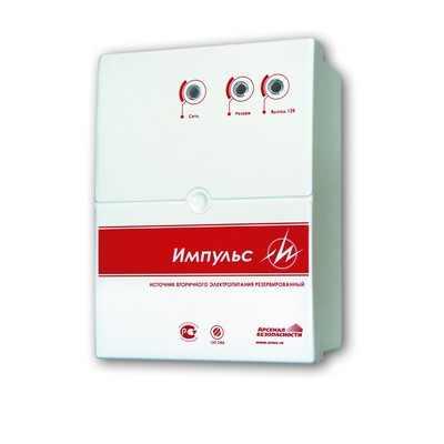 Импульс инструкция - источник вторичного электропитания резервированный