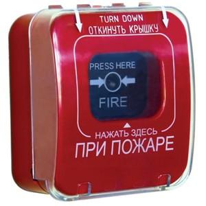 Извещатель пожарный ручной  ИОПР 513/101-1 паспорт