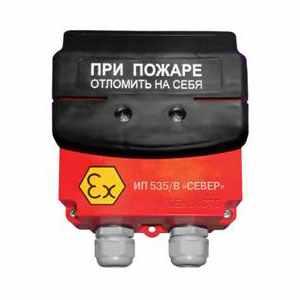 ИП 535/В (СЕВЕР) паспорт - извещатель пожарный ручной