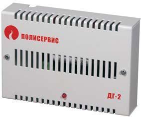 Извещатели пожарные газовые ИПГ-435-1 серии ДГ-1-ПБМ инструкция - извещатель пожарный газовый