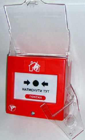 ИПР-1 паспорт - извещатель пожарный ручной