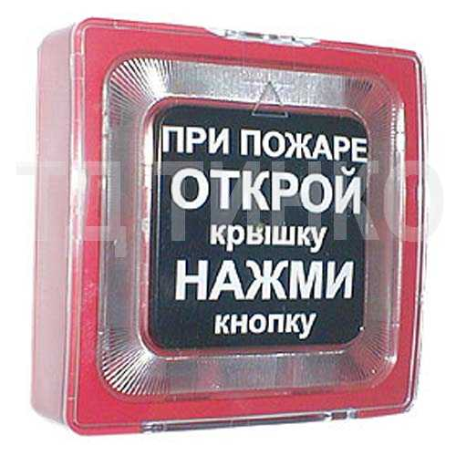 ИПР 513-10 инструкция - извещатель пожарный ручной электроконтактный