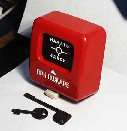 ИПР 513-2 (АГАТ) паспорт - извещатель пожарный ручной электроконтактный