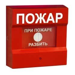 Извещатель пожарный ручной  ИПР-513-3А  паспорт
