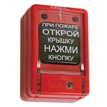 Извещатель пожарный ручной  ИПР-И  паспорт