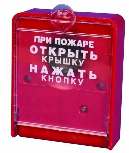 ИПРА паспорт - ручной пожарный извещатель адресный