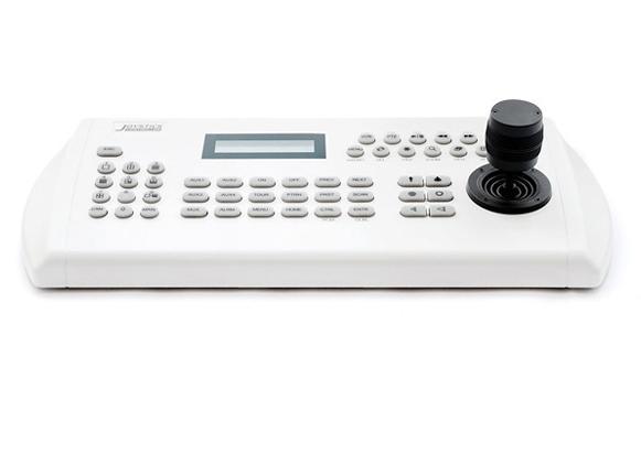 ITC-250P инструкция - клавиатура