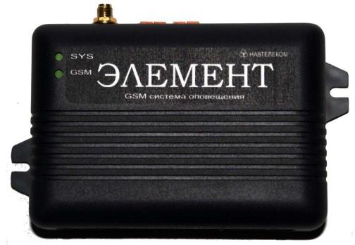 Элемент-1115 паспорт - GSM система мониторинга и оповещения