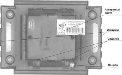 КОДОС А-06/8 паспорт - система Охранно-пожарная (адресный блок)