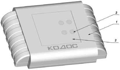 КОДОС АД-01 паспорт - адаптер RS-232/RS-485