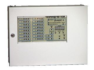 Корунд-16 СИ паспорт - прибор приемно-контрольный охранно-пожарный взрывозащищенный