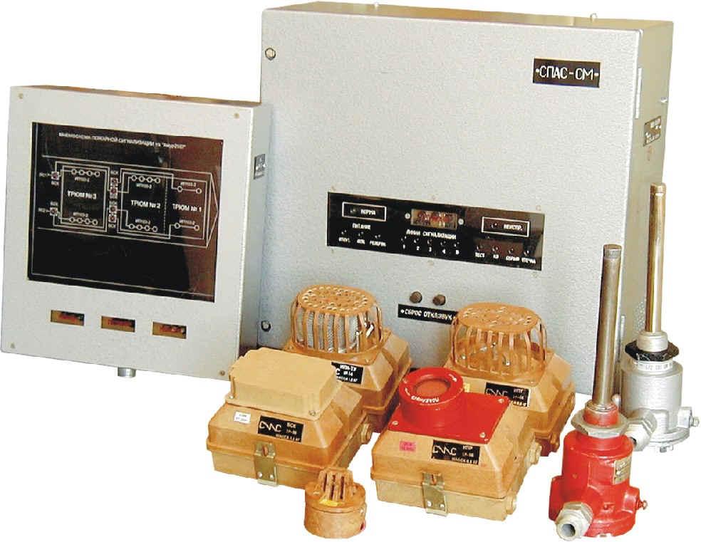 КТС СПАС-СМ инструкция - комплекс технических средств пожарной сигнализации