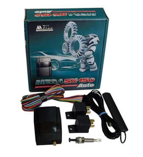 Mega SX-150 инструкция - GSM сигнализация