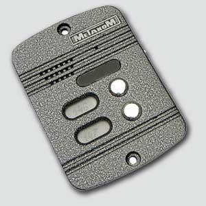 МК2-СМ инструкция - домофон