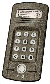 МК 2006 - TM инструкция - домофон