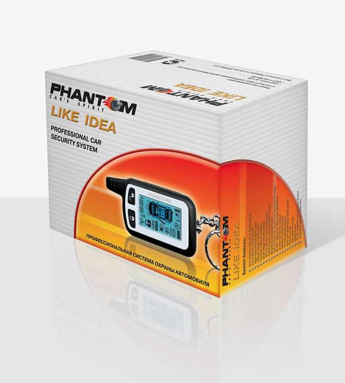 упаковка сигнализации Phantom.