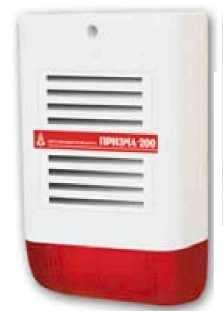 ПРИЗМА-200И паспорт - оповещатель свето-звуковой охранно-пожарный