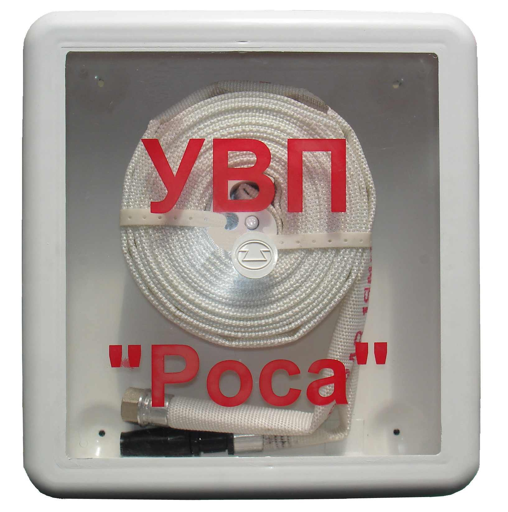 Роса инструкция - устройство внутреннего пожаротушения
