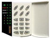 С2000-КС паспорт - Пульт контроля и управления светодиодный охранно-пожарный  (С2000-КС)