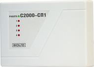 С2000-СП1 паспорт - Блок сигнально-пусковой (с2000)