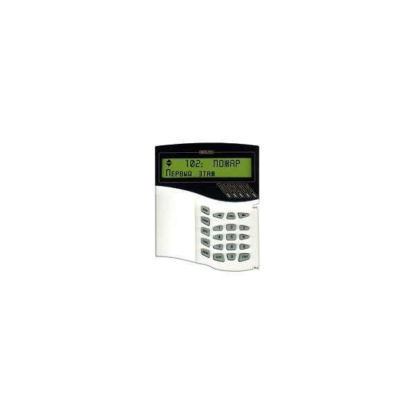 С2000М инструкция  - пульт контроля и управления охранно-пожарный