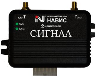 СИГНАЛ S-2115 инструкция - GSM - система мониторинга и оповещения