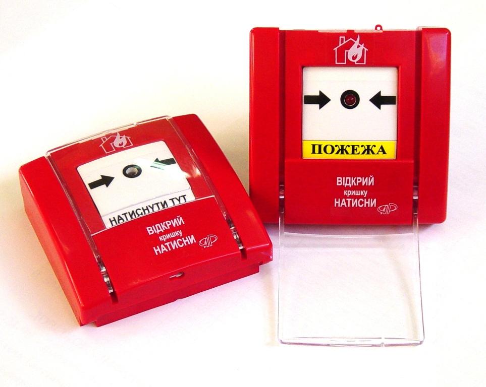 Извещатель пожарный ручной  SPR-7L  паспорт