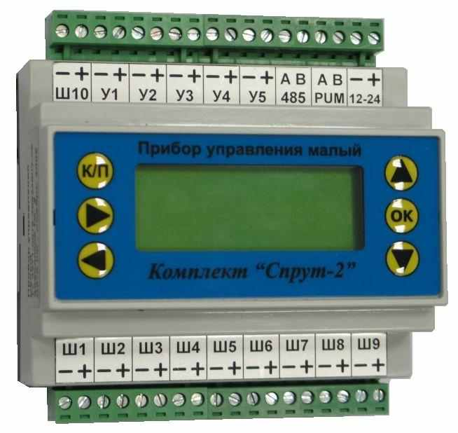 Спрут-2 паспорт - прибор управления