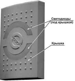 Стражник-1100, Стражник-1040, Стражник-1030 руководство по эксплуатации - устройство контроля доступа