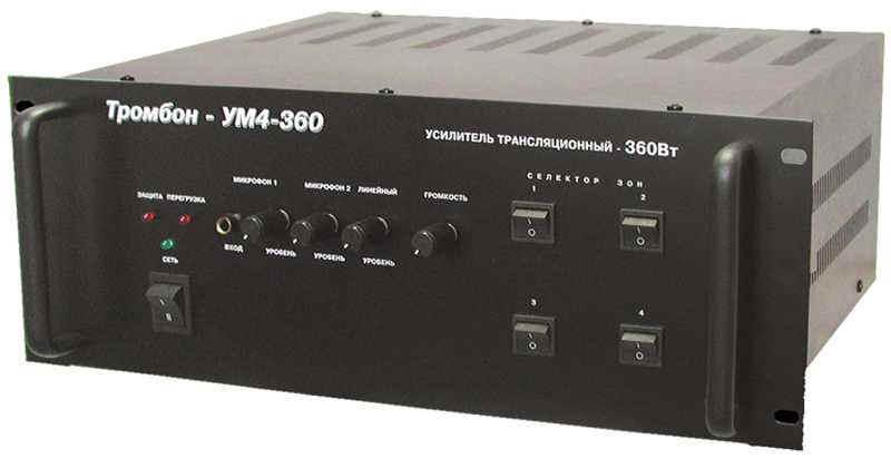 ТРОМБОН УМ4-360 инструкция - усилитель мощности трансляционный