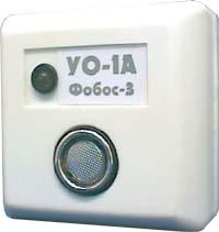 УО-1А «Фобос-3» инструкция  - оконечное устройство