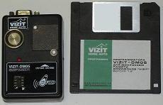 VIZIT-DM05 инструкция - программатор