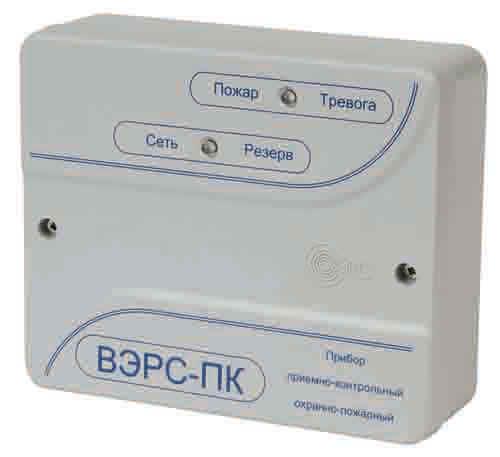 ВЭРС-ПК1ТМ-01 паспорт - прибор приемно-контрольный