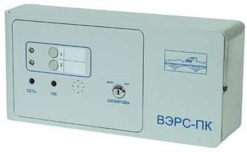 ВЭРС-ПК-2М паспорт - прибор приемно-контрольный охранно-пожарный (ВЭРС-ПК-2М)