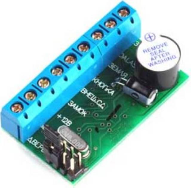 Z-5R инструкция - контроллер